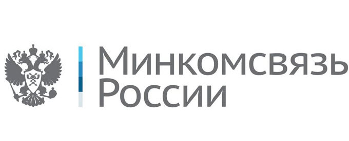 На поддержку отечественных ИТ-компаний в этом году выделено 5 млрд рублей