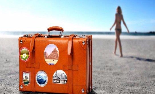 Создан чемодан, который невозможно  потерять