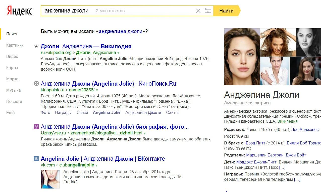 «Яндекс» разработал фирменный шрифт - 9