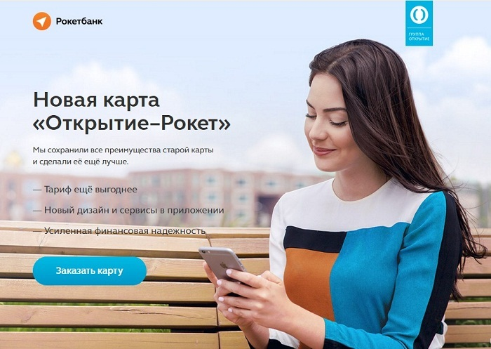 10 секси-лендингов Рунета - 5