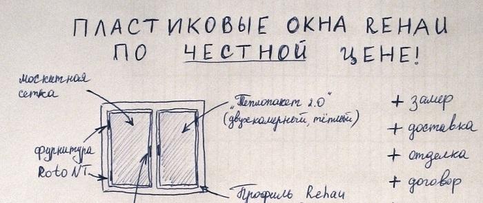10 секси-лендингов Рунета - 8