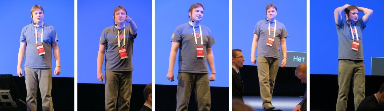 Обзор Java-конференции JPoint 2016 - 12