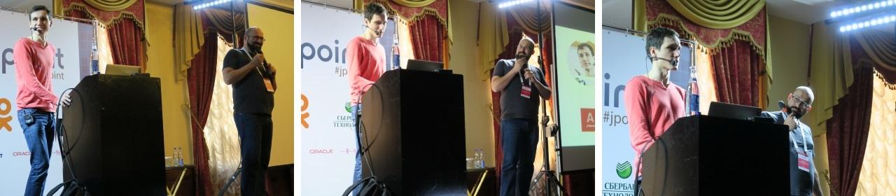Обзор Java-конференции JPoint 2016 - 21
