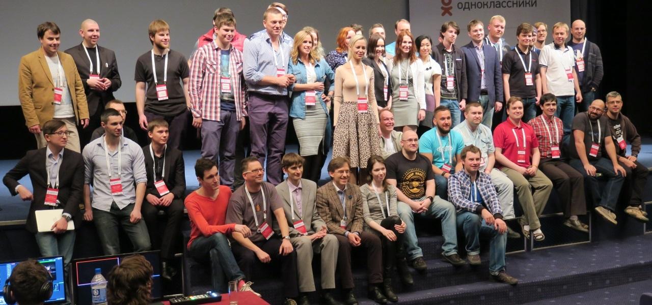 Обзор Java-конференции JPoint 2016 - 26