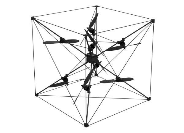 Первый в мире асимметричный дрон с одной подвижной частью - 6