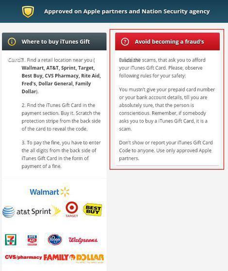 Злоумышленники используют набор эксплойтов для кибератак на пользователей Android - 7