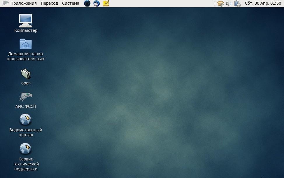 Внедрение GosLinux оказалось в 37 раз дешевле лицензий Windows - 1