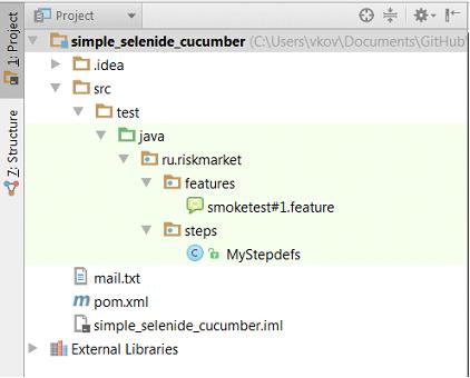 UI тесты: Cucumber + Selenide - 1