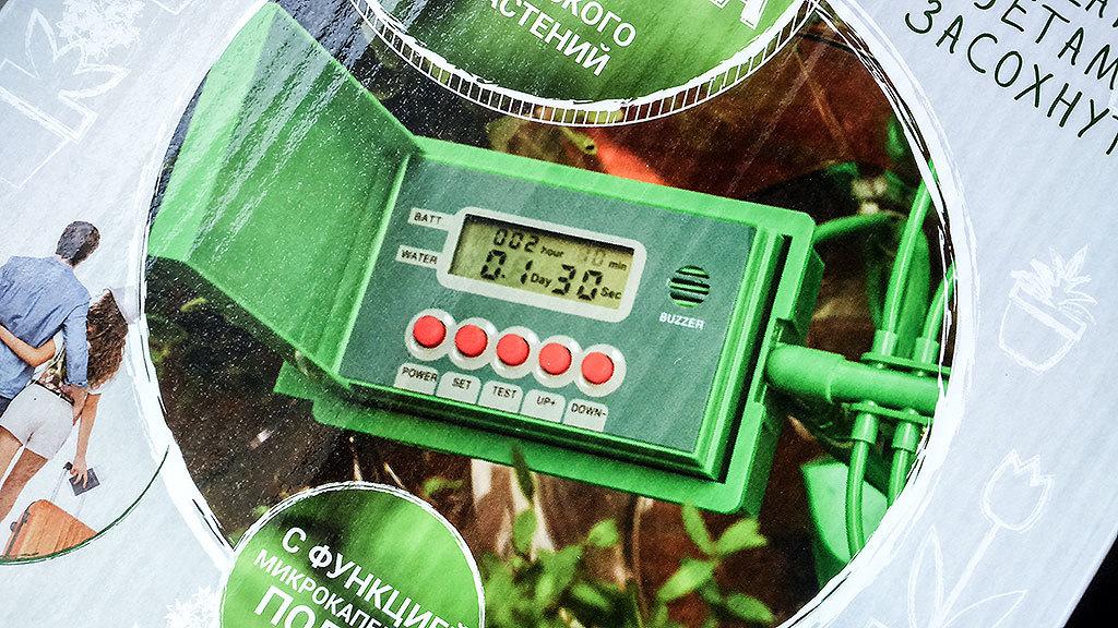 Автолейка: обзор возможностей системы автополива растений для дома или офиса - 7