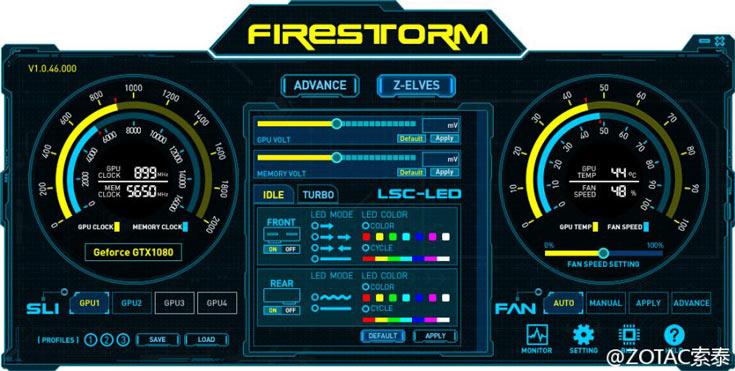 Одновременно будет выпущена обновленная версия утилиты FireStorm