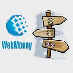 WebMoney приостанавливает операции по выводу денег с рублевых кошельков на банковские счета - 1