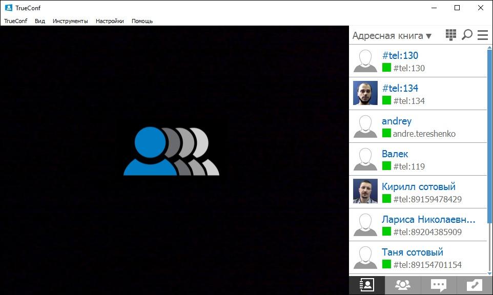 Видео-конференц-связь TrueConf. Обзор и сравнение со Skype for Business - 39