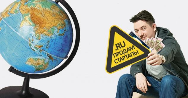 Евгений Гордеев, продам стартапы
