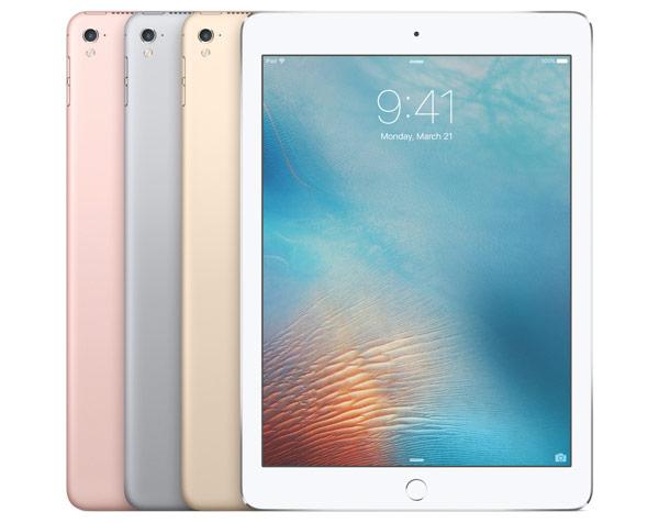 Планшет iPad Pro с дисплеем диагональю 9,7 дюйма