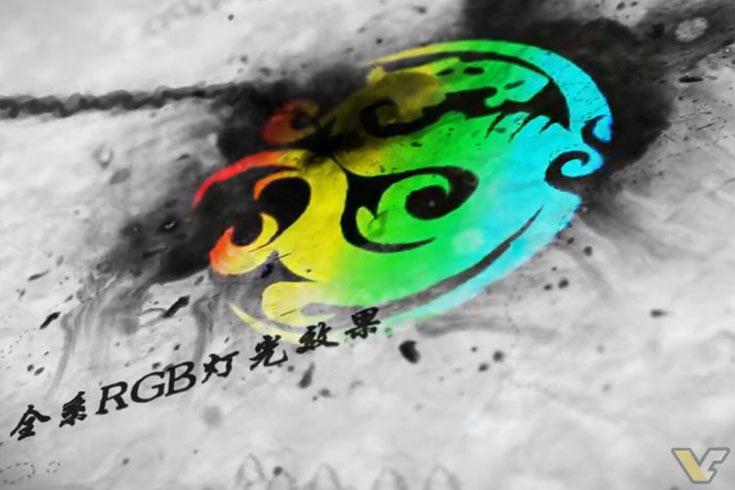 В названии водоблока присутствуют символы RGB, что указывает на наличие полноцветной подсветк
