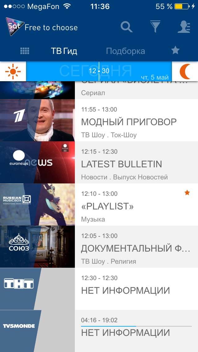 Sat.tv: телепрограмма с индивидуальным подходом для бесплатных ТВ-каналов спутника HOT BIRD + интервью с разработчиком - 16