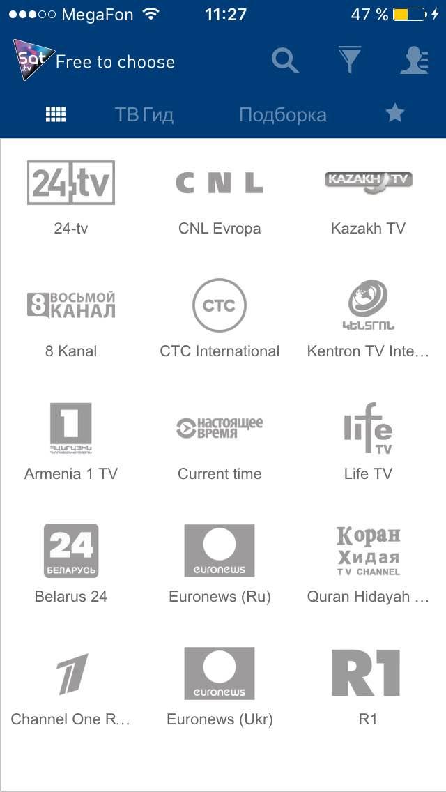 Sat.tv: телепрограмма с индивидуальным подходом для бесплатных ТВ-каналов спутника HOT BIRD + интервью с разработчиком - 21