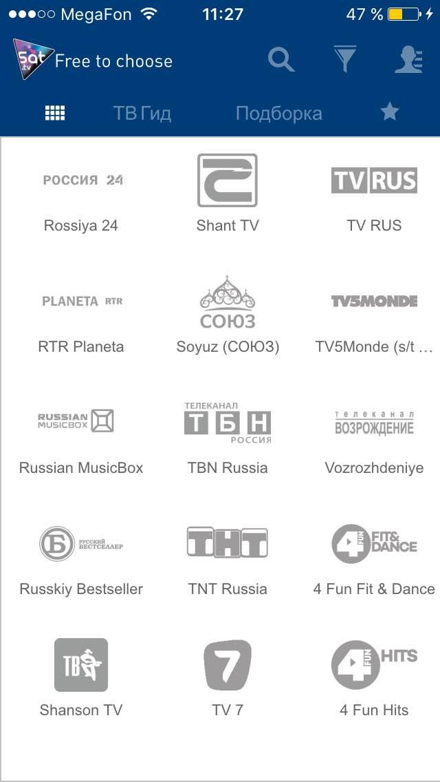 Sat.tv: телепрограмма с индивидуальным подходом для бесплатных ТВ-каналов спутника HOT BIRD + интервью с разработчиком - 22