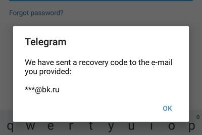 Почему двухфакторная авторизация в Telegram не работает - 5