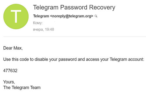 Почему двухфакторная авторизация в Telegram не работает - 6