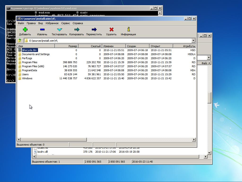 Ручная установка Windows 7-8-8.1-10 в систему с загрузчиком GRUB2 - 9
