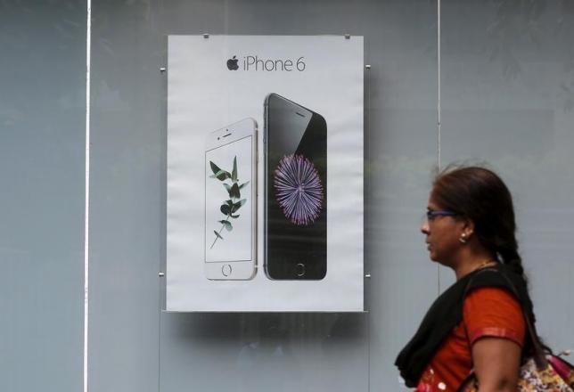 Желание Apple открыть в Индии фирменные магазины не освобождает эту компанию от необходимости следовать установленным правилам