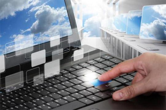 Как выбрать сервис-провайдера облака? - 7