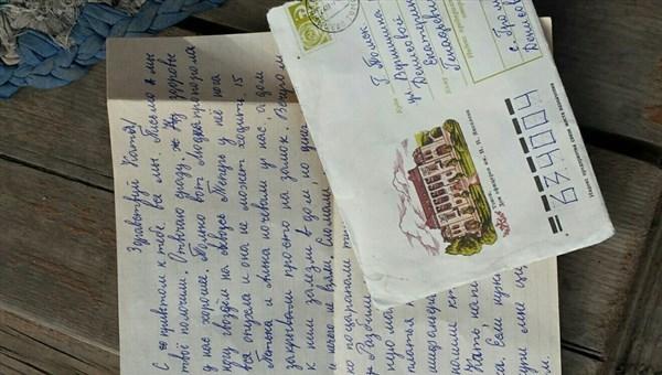 «Почта России» спустя 40 лет всё-таки доставила письмо адресату в Томске - 1