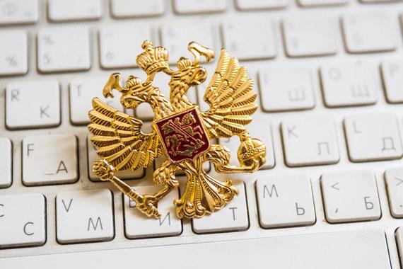 В Минкомсвязи разработали законопроект о полном регулировании рунета государством - 1