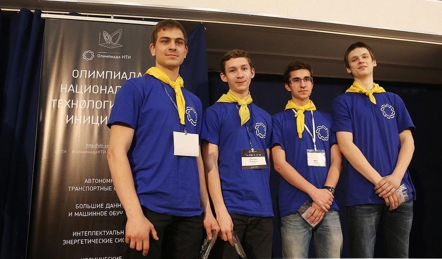 Всероссийская инженерная олимпиада для старшеклассников: BigData и Интеллектуальные энергетические системы - 44