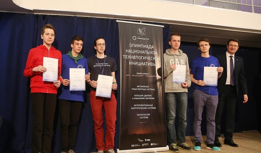 Всероссийская инженерная олимпиада для старшеклассников: BigData и Интеллектуальные энергетические системы - 45
