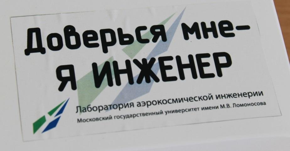 Всероссийская инженерная олимпиада для старшеклассников: BigData и Интеллектуальные энергетические системы - 1