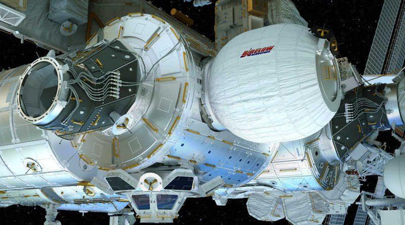 Надувной модуль BEAM успешно развернут на МКС - 1