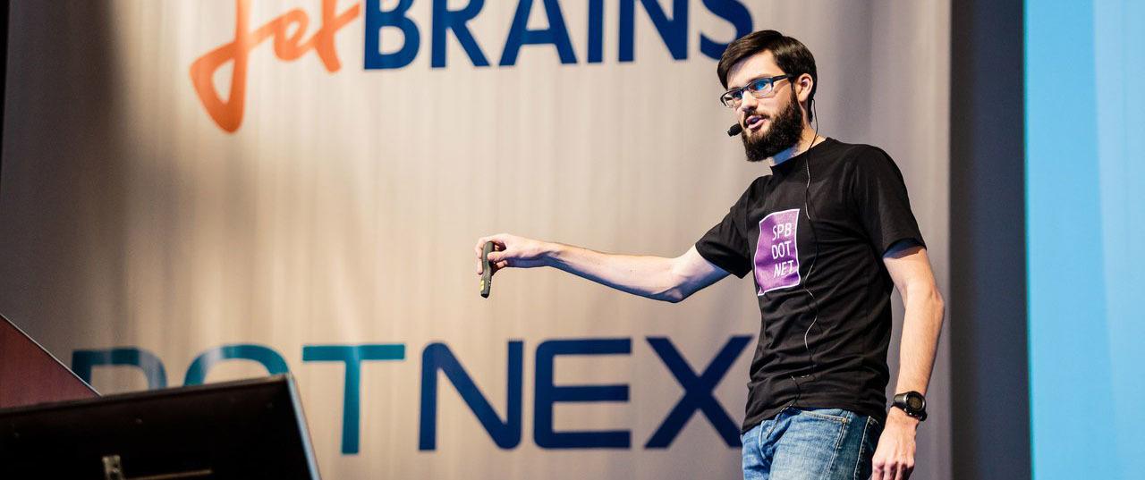 DotNext 2016 Piter: Full Stack .NET conference - 7
