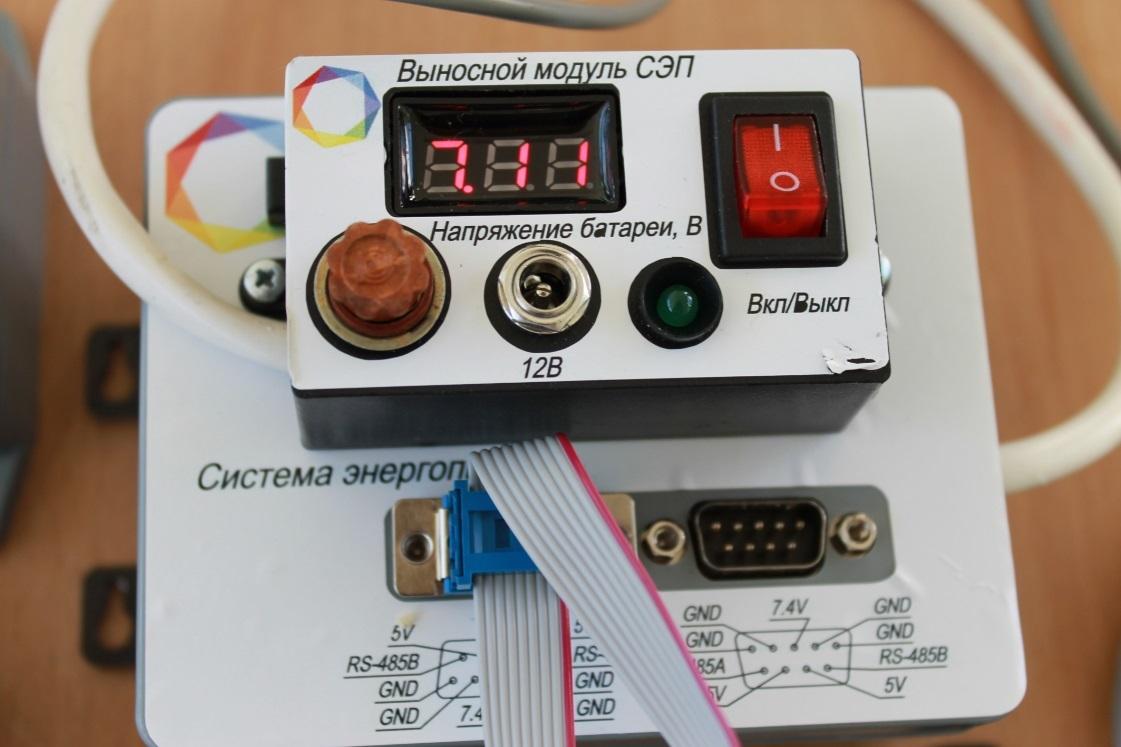 Всероссийская инженерная олимпиада для старшеклассников: Космические системы - 29
