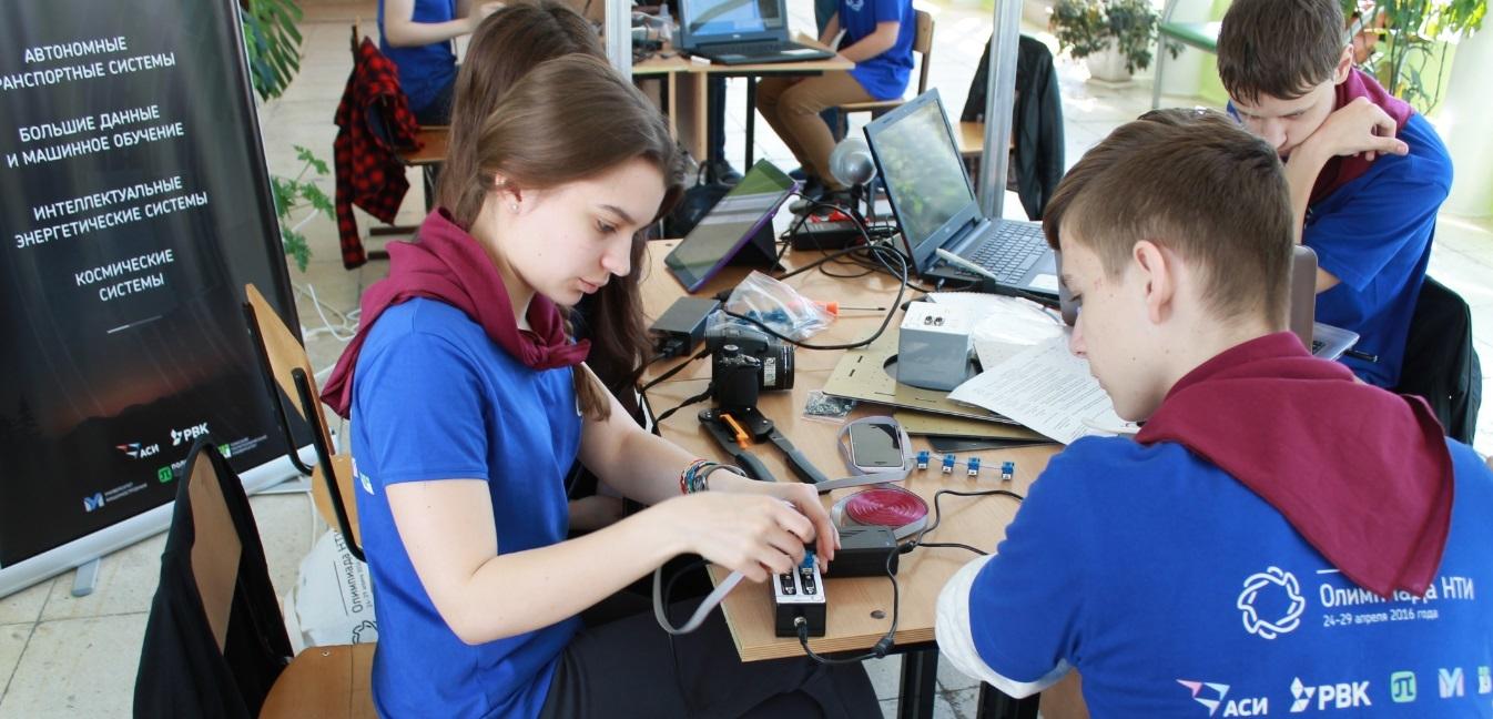 Всероссийская инженерная олимпиада для старшеклассников: Космические системы - 39