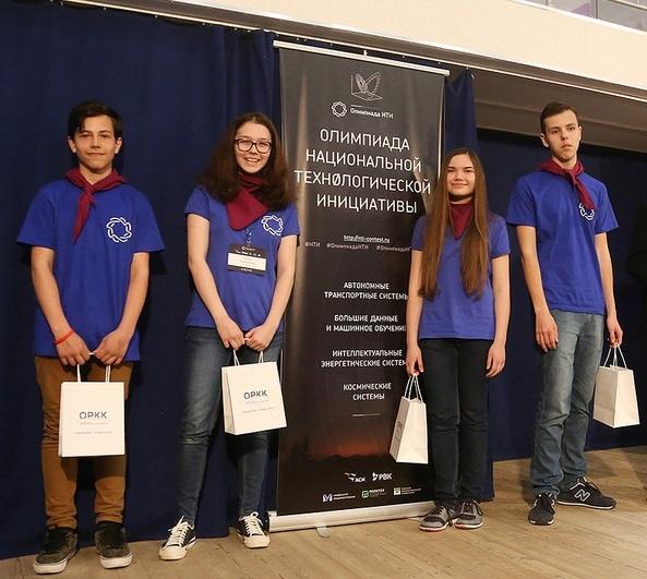 Всероссийская инженерная олимпиада для старшеклассников: Космические системы - 40