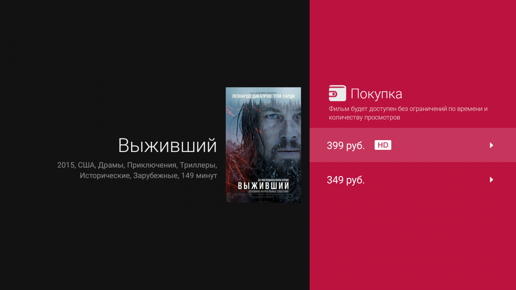 Device Lab от Google: Android TV - 13