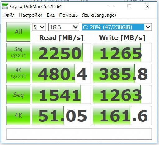 Обзор игрового ноутбука ASUS GL502VT - 36