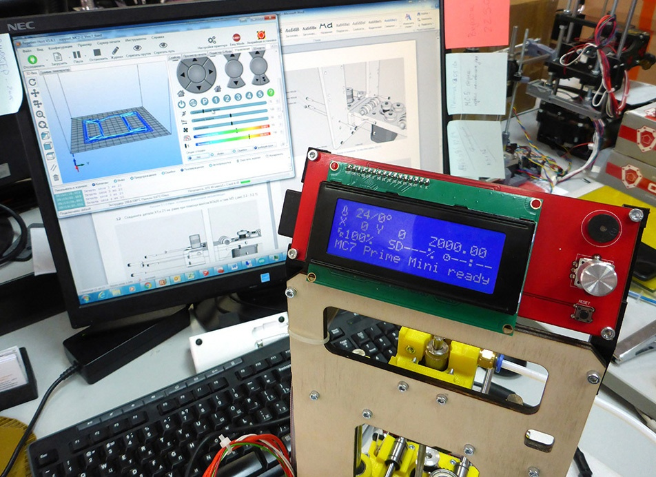 Доработка 3D-принтера MC7 Prime mini от Мастер Кит - 5