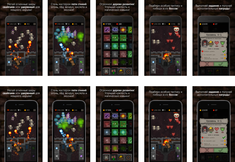 Подводные камни при релизе игры в Google Play и App Store - 3
