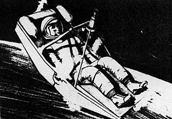 Прыжок с орбиты - 5