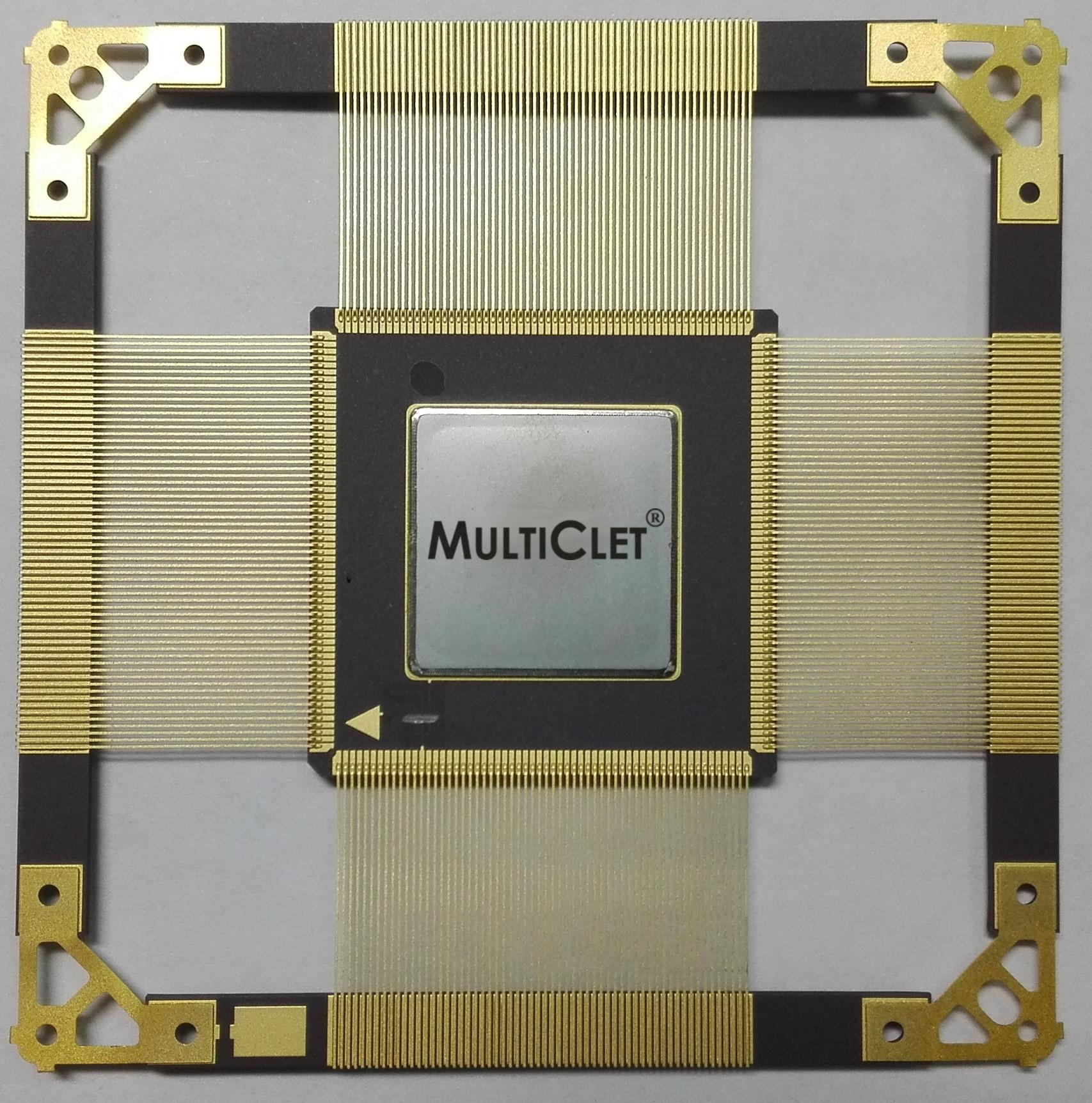 Компилятор С-С++ на базе LLVM для мультиклеточных процессоров: быть или не быть? - 1