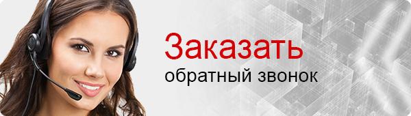 Обзор вариантов организации доступа к сервисам корпоративной сети из Интернет - 13