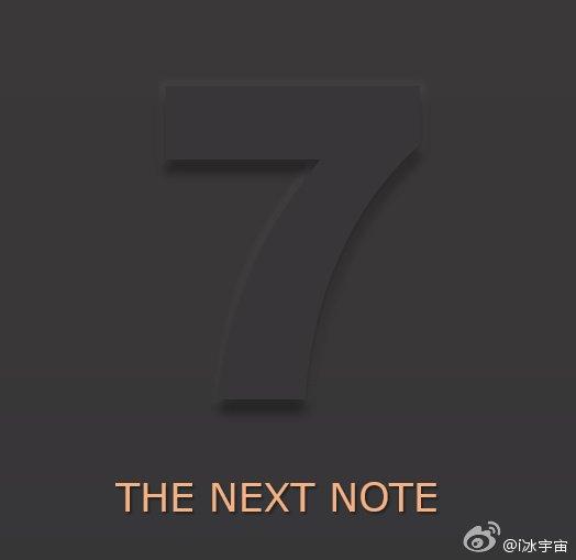 Источники подтверждают название смартфона Samsung Galaxy Note 7