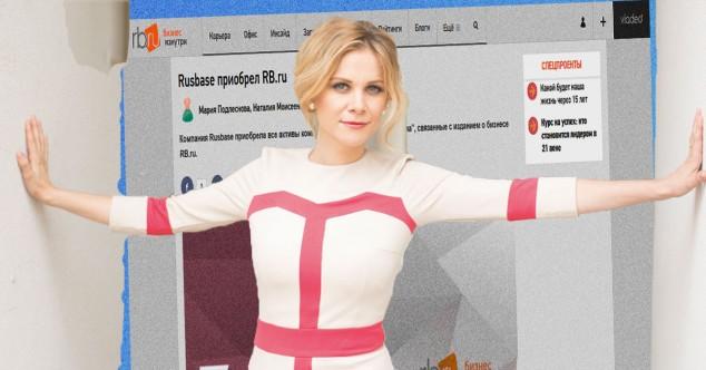 Rusbase купил Rb.ru, осиротевший без Viadeo и Sanoma Independent Media, Подлеснова Мария