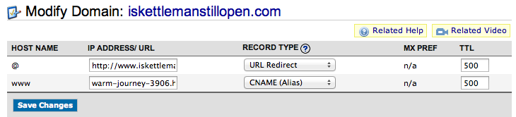 Давайте уже разберемся в DNS - 2