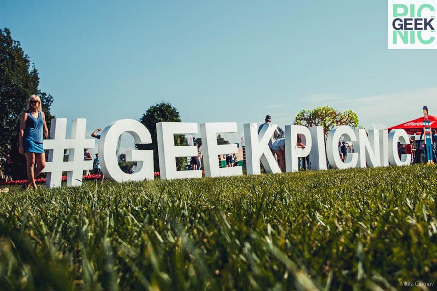Компания Epson приглашает всех на Пикник для гиков - 1