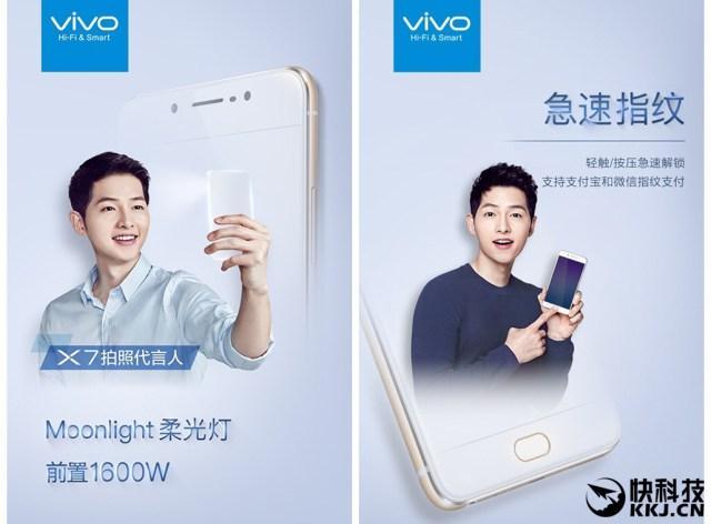 Смартфон Vivo X7 могут оснастить SoC MediaTek Helio X25