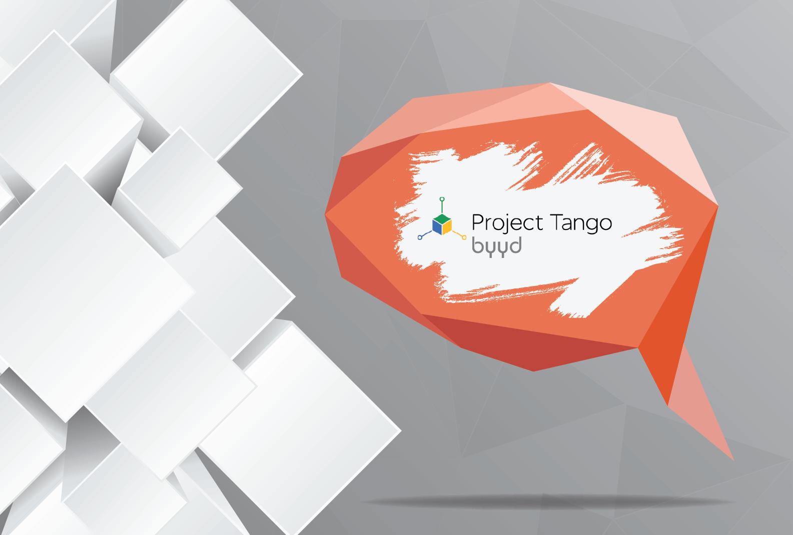 Project Tango от Google, или новое восприятие мира? - 1